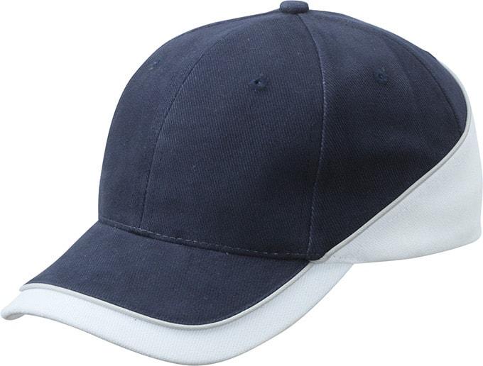 Dvoubarevná kšiltovka MB6506 - Tmavě modrá / bílá / světle šedá | uni